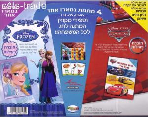 ISRAEL FESTIVALS STAMP 2015 DISNEY FROZEN ANNA & ELSA + CARS PACK SHEET MOVIES