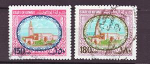 J3063 JL stamps 1981 kuwait used #864, 865 $2.10v views
