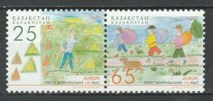 Kazakhstan 2007 CEPT Europa 2 MNH stamps