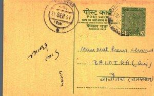 India Postal Stationery Ashoka 5ps to Balotra