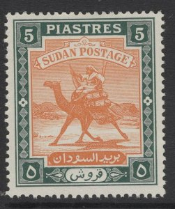 SUDAN SG106 1948 5p BROWN-ORANGE & DEEP GREEN MTD MINT