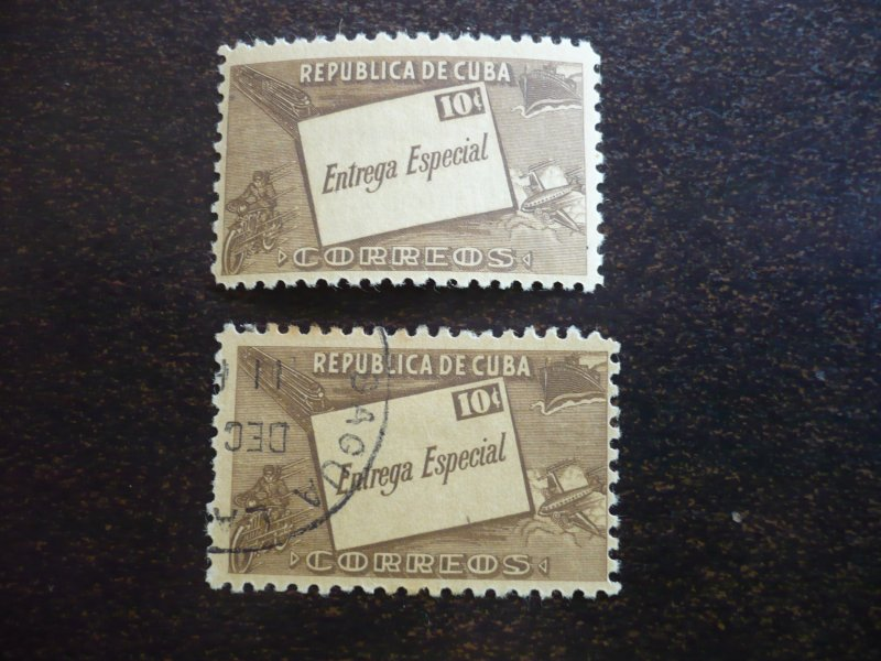 Stamps - Cuba - Scott# E12 - Mint Hinged & Used Special Delivery Stamps