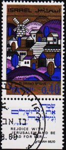 Israel. 1968 40a S.G.398 Fine Used