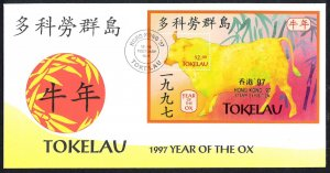 Tokelau Sc#237a Year of the Ox HONG KONG '97 Stamp Exhibition S/S (1997) FDC