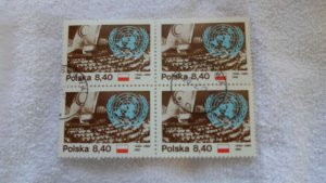 1980 POLAND BLOCK OF 4 STAMPS CTO. MNH.