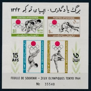 [63113] Afghanistan 1964 Olympic Games Tokyo Wrestling Football Diving Sheet MNH