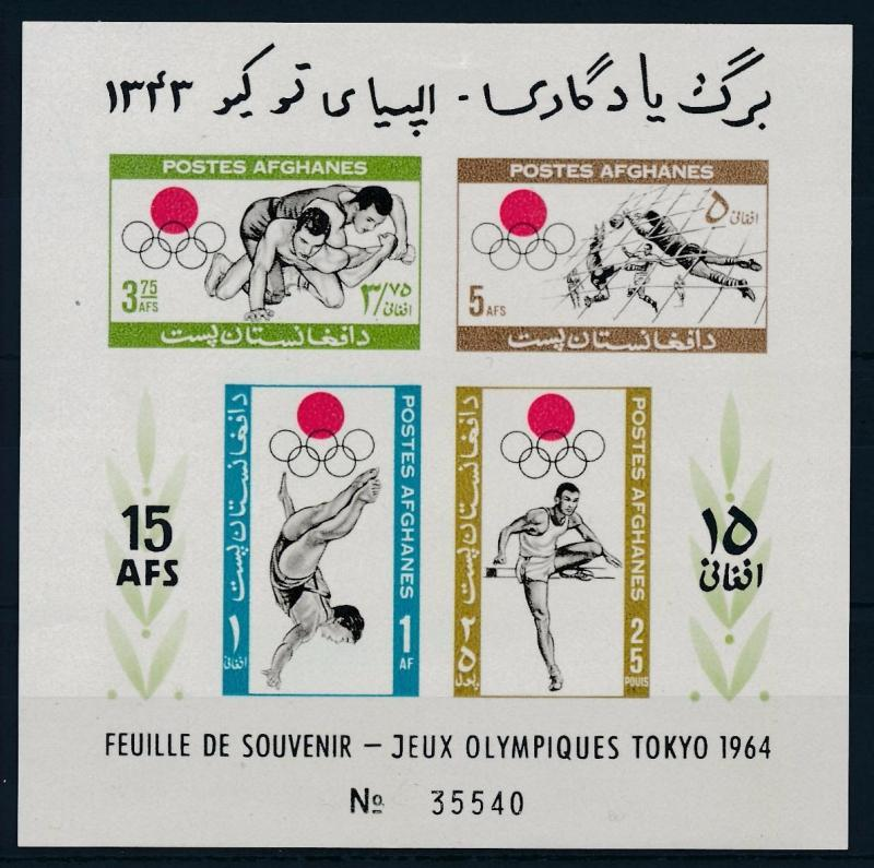 [63113] Afghanistan 1964 Olympic Games Tokyo - Wrestling, Football Sheet MNH