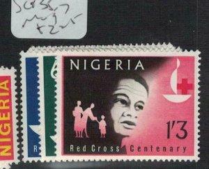 Nigeria SG 135-7 MOG (4edh)