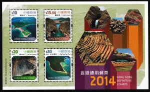 Hong Kong 4th Definitive Stamps High Value souvenir sheet MNH 2014