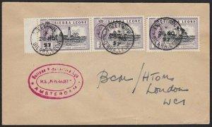 SIERRA LEONE 1957 Ship cover - MS Peperkust - Freetown cds..................H336