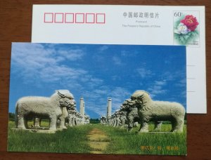 Kylin,unicorn stone carving,CN98 Ming Ancestors Mausoleum nat'l scenic spot PSC