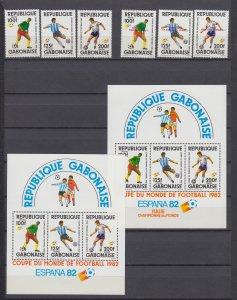 Z4095, 1982 gabon mnh sets+ s/s #511-13a,516-8a ovpt,s sports