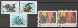 COLLECTION LOT # 5669 IRAN 5 MH STAMPS 1971 CV+$12