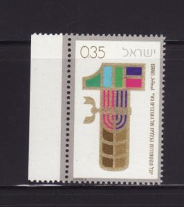 Israel 435 Set MNH Hammer and Menorah (A)