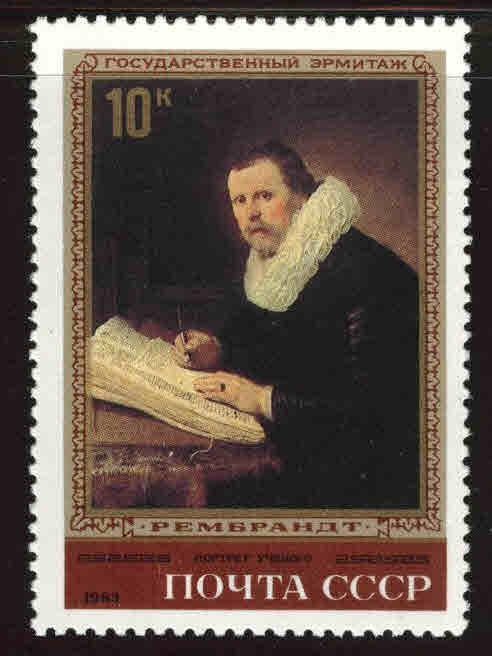 Russia Scott 5130 MNH** from 1983 Hermitage painting