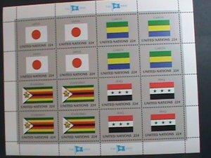 UNITED NATION-1987 SC#503-506 U. N. FLAGS SERIES MNH FULL SHEET- VERY FINE