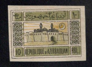 Azerbaijan Scott 8 MH* on White paper
