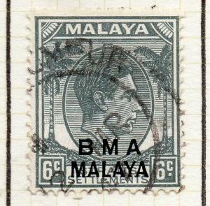 Malaya Straights Settlements 1945 Early Shade of Used 6c. BMA Optd 307986