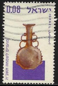 Israel 1964 Scott# 264 Used