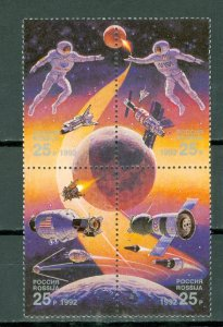 RUSSIA SPACE #6083a...BLK...MNH...$4.00