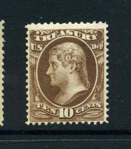 Scott #O77 Treasury Official Mint Stamp  (Stock #O77-2)