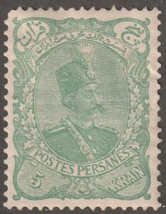 Persia Stamp, Scott# 117, mint hinged, hr, 5 Kran, green, certified real, #L-65