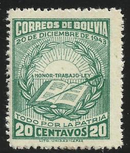 Bolivia 1945 Scott# 306 MNH