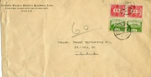 Japan Scott 131b (2), 194 (2) On Cover to St. Louis, Missouri