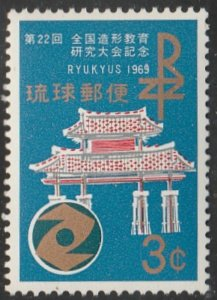 Ryukyu Islands #184 MNH Single Stamp