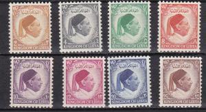 Libya # 135-142, King Idris, Short Set, Hinged, Third Cat