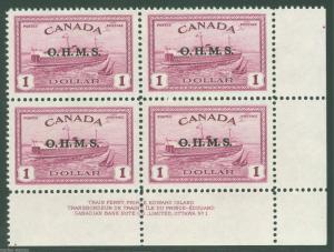 CANADA  SCOTT#O10 PLATE BLOCK OHMS OVP'T   MINT NEVER  HINGED FULL ORIGINAL GUM