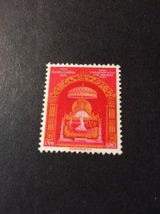 Nepal sc 85 MNH