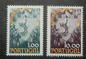 Portugal 1193-94. 1973 Nuno Gonzalves, NH
