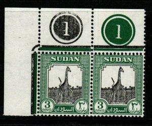 SUDAN SG125 1951 3m BLACK & GREEN PLATE PAIR MNH(MTD IN MARG)
