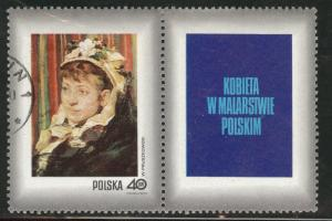 Poland Scott 1839 used 1971 women in art stamp