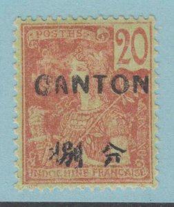 FRANCE OFFICES IN CHINA CANTON 37 MINT HINGED OG * NO FAULTS VERY FINE