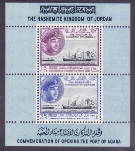 Jordan 384a MNH OG 1962 Opening of the Port of Aqaba Souvenir Sheet of 2 VF