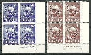 1981 Tuvalu #164-65 Admission to UPU C/S corner margin blocks of 4 MNH