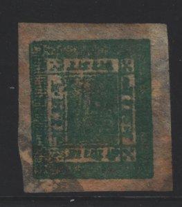 Nepal Sc#9 Used