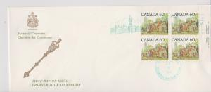 CANADA FDC FOM HOUSE OF COMMOMS STAMPS #723C  LOT#M115