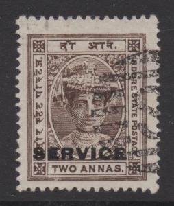 INDIA;   INDORE  1904 early Tukoji SERVICE issue fine used 2a. value