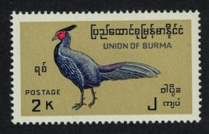Burma Pheasant Bird 1v 2K Second issue size 39*21 mm MH SG#205