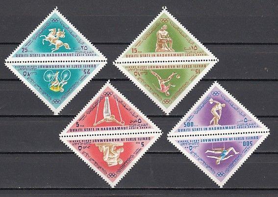 Aden-Quaiti, Mi cat. 206-213 A. Summer Olympics issue. Triangle Stamps. ^