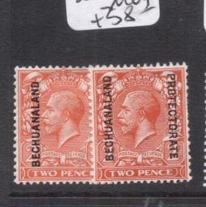 Bechuanaland SG 76, 76a MOG (8dlx)