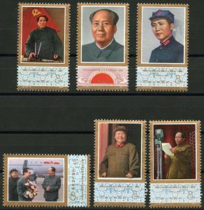 PEOPLE'S REPUBLIC CHINA SCOTT#1357/62   MINT NH
