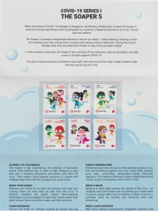Singapore 2020 COVID-19 Awareness : The Soaper Five  (MNH)  - The medicine