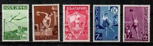 Bulgaria Scott 352-6 Mint NH (Catalog Value $16.15)