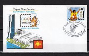 Papua New Guinea, 19/SEP/88 issue. Olymphilex 88, Seoul Korea issue.