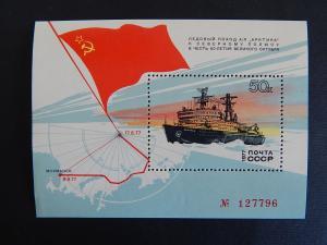 Post stamp №127796, SU, 1977, №4 B-R-SU