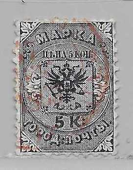 Russia, 11. Coat of Arms Single Used